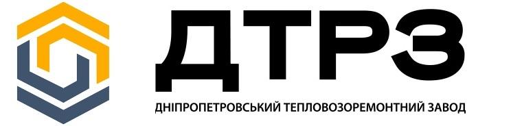 """ПрАТ """"ДТРЗ"""""""